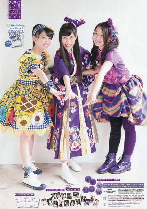 Session idol ( soft ) : ( [Big Comic Spirits] - 2015 / N°27 - Yuzuki Oguro, Reni Takagi & Rika Mayama Centric )