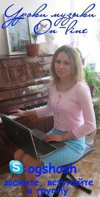 Уроки музыки по скайпу с взрослыми и детьми от 4 х лет. Nr. 36737
