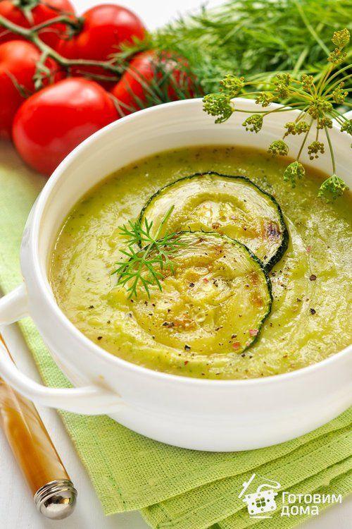 Рецепт Суп-пюре с цуккини (молодыми кабачками)