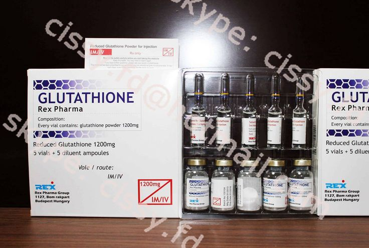 1200mg Glutathione for injection package: 5vials+5ampoules/tray/box shelf life: 36months