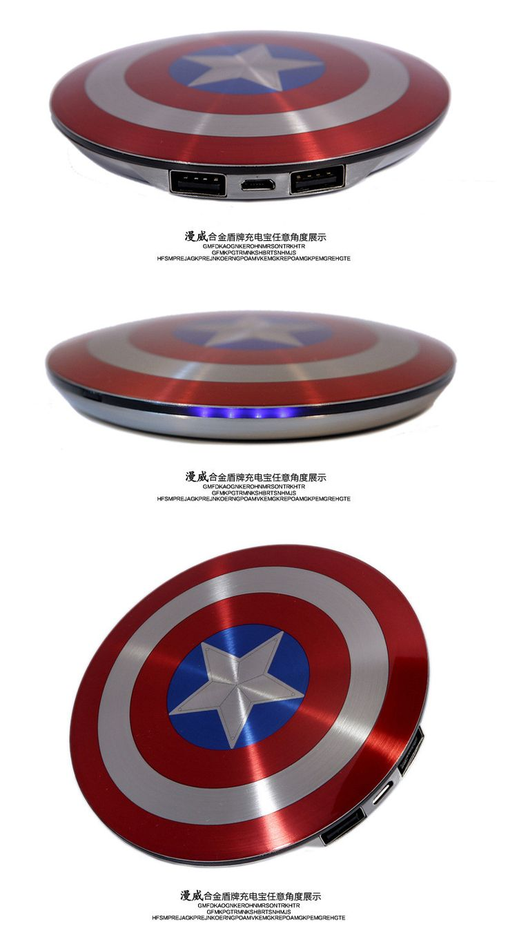 Marvel's Captain America Shield Power Bank and Wireless