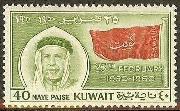Stamp: Sheikh Sir Abdullah As-Salim As-Sabah (Kuwait) (10th anniv. of the accession of Sheik) Mi:KW 143,Sn:KW 153,Sg:KW 144
