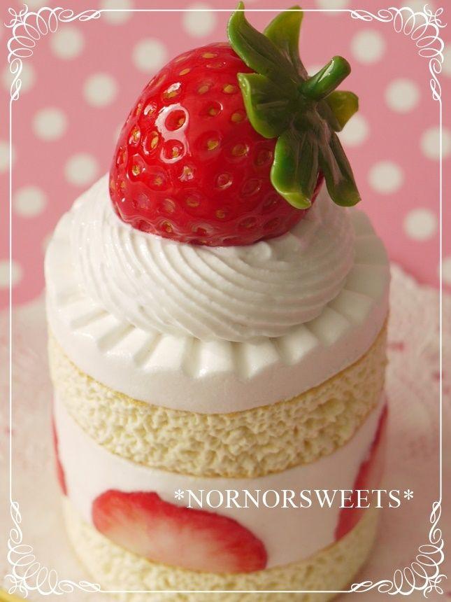 シンプル☆イチゴのショートケーキ粘土スイーツ|*NORNORSWEETS*(ノルノルスイーツ)