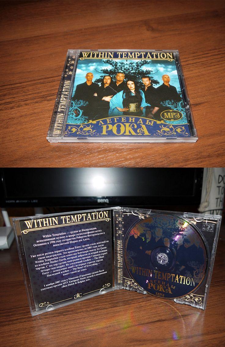 Within Yemptation - all albums & singles till 2009, Ukraine 2010, bootleg