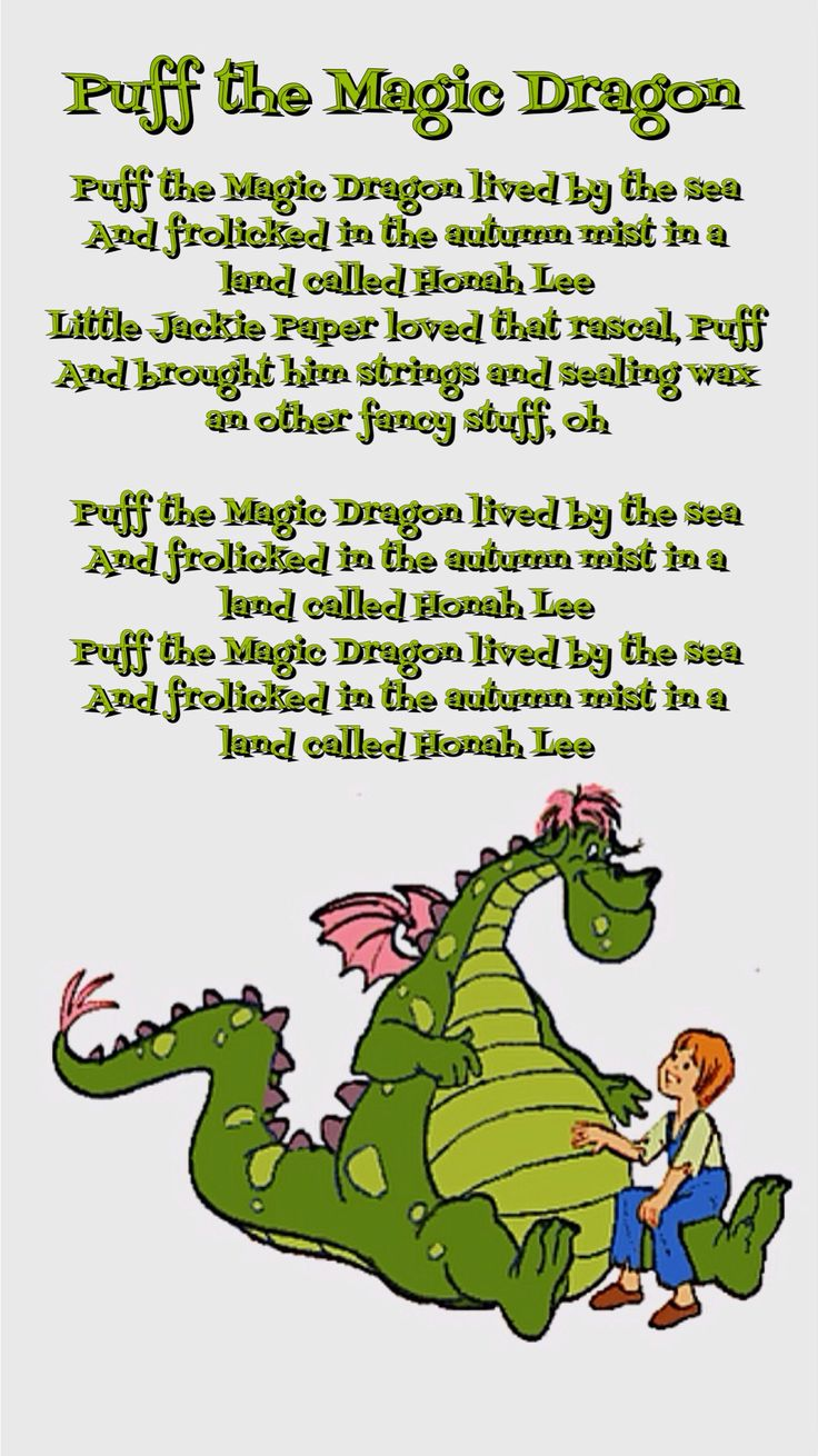 Puff the Magic Dragon | Lyrics