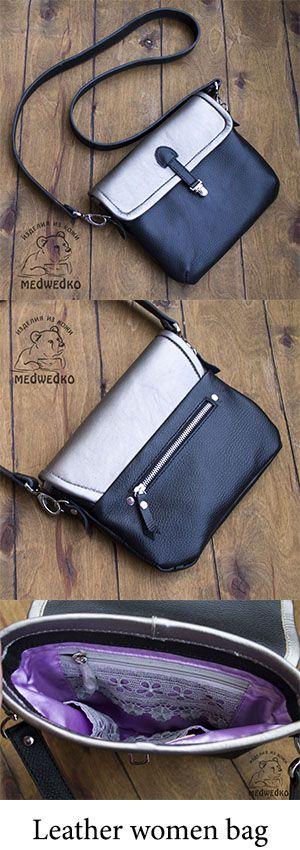 Женская кожаная сумочка подчеркнет вашу женственность и прекрасно дополнит ваш гардероб. #женская_сумка #кожаная_сумка #лаконичная_сумка #сумка_на_ремешке #серебряный #leather_bag #women_bag #crossbody_bag #medwedko #silver