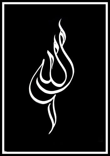 arabic calligraphy - #1