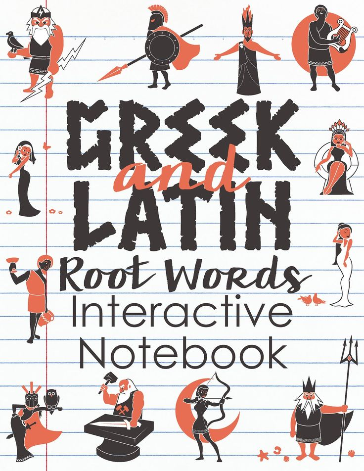 Got to Teach!: Teaching Greek and Latin Roots