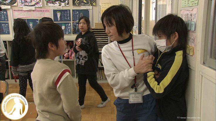 """""""School For Everyone"""" Best Documentary #Nominee - #Japan - #GoldenNymph - Kansai Telecasting Corporation Nommé dans la catégorie Meilleur Grand Reportage pour les Nymphes d'or"""