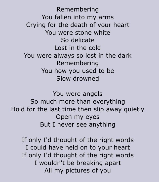 The Cure - Lullaby Lyrics | SongMeanings