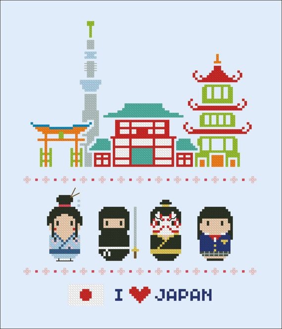 Japan icons Mini people around the world PDF от cloudsfactory