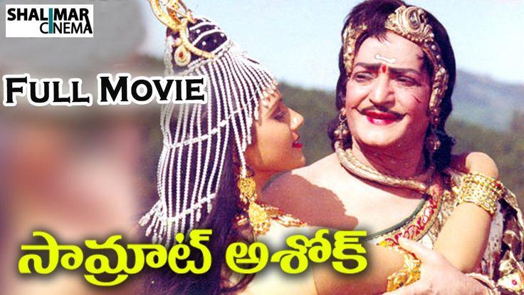 Watch Samrat Ashok Telugu Full Length Movie || N. T. Rama Rao, Mohan Babu, Vani Viswanath Free Online watch on  https://www.free123movies.net/watch-samrat-ashok-telugu-full-length-movie-n-t-rama-rao-mohan-babu-vani-viswanath-free-online/