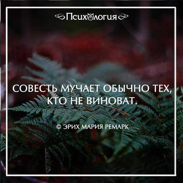 "Erich Maria Remarque ""quotes""цитаты"""" quotes about relationships,love and life,motivational phrases&thoughts./ цитаты об отношениях,любви и жизни,фразы и мысли,мотивация./"