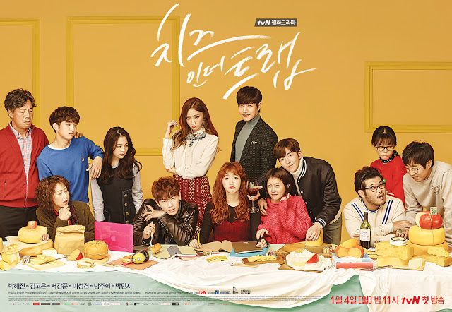 La Chronique des Passions: Cheese in the trap
