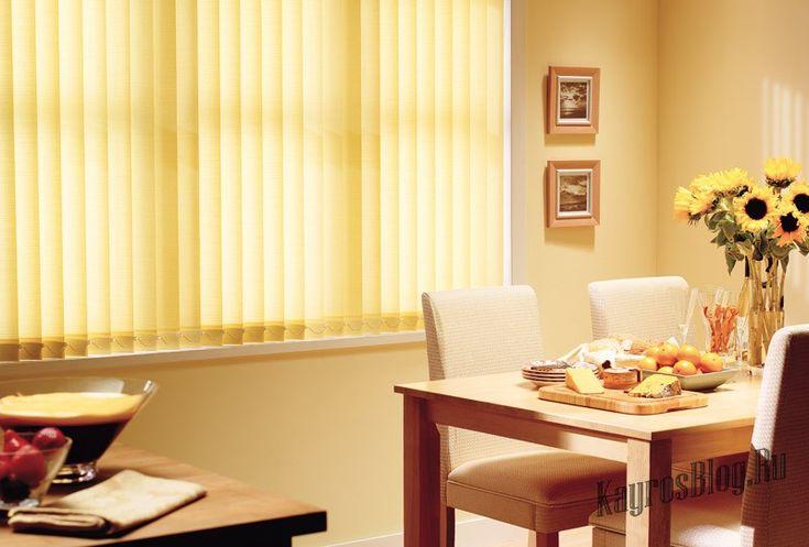 В этой статье мы расскажем о том, как правильно подобрать жалюзи для кухни.