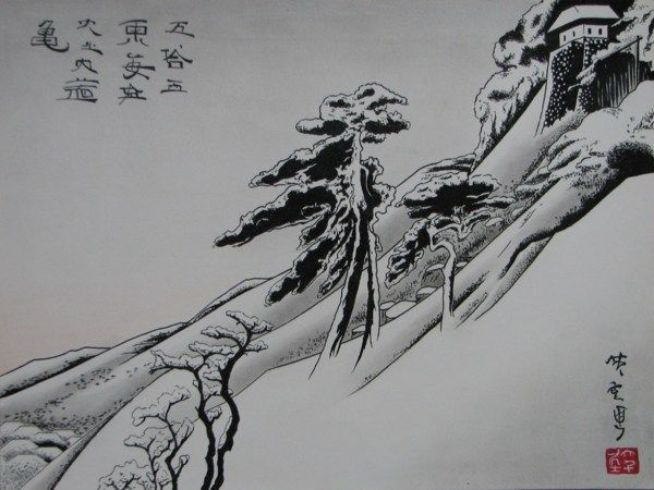 113 Best Japanese Ink Drawings Images On Pinterest