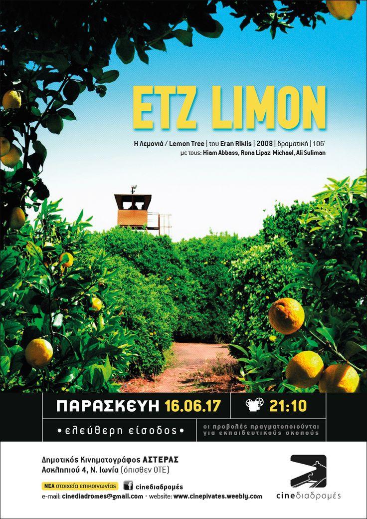 Η Λεμονιά (Etz Limon / Lemon Tree, 2008)