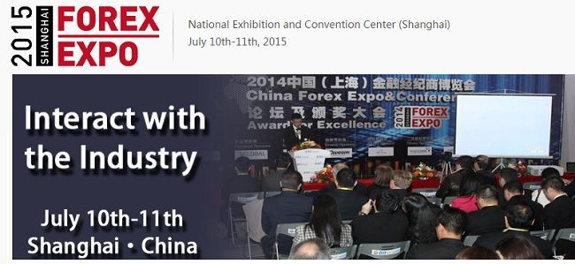 2015 China (Shanghai) Forex Expo – July 10th-11th, 2015