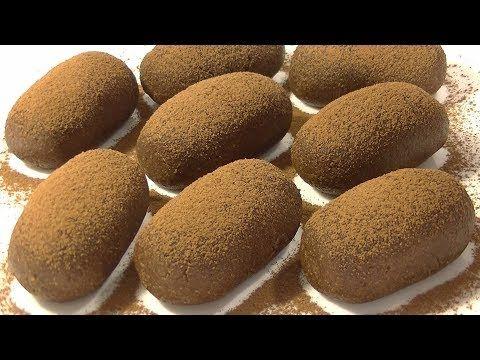 Пирожное «Картошка» – 5 минут и готово! - YouTube