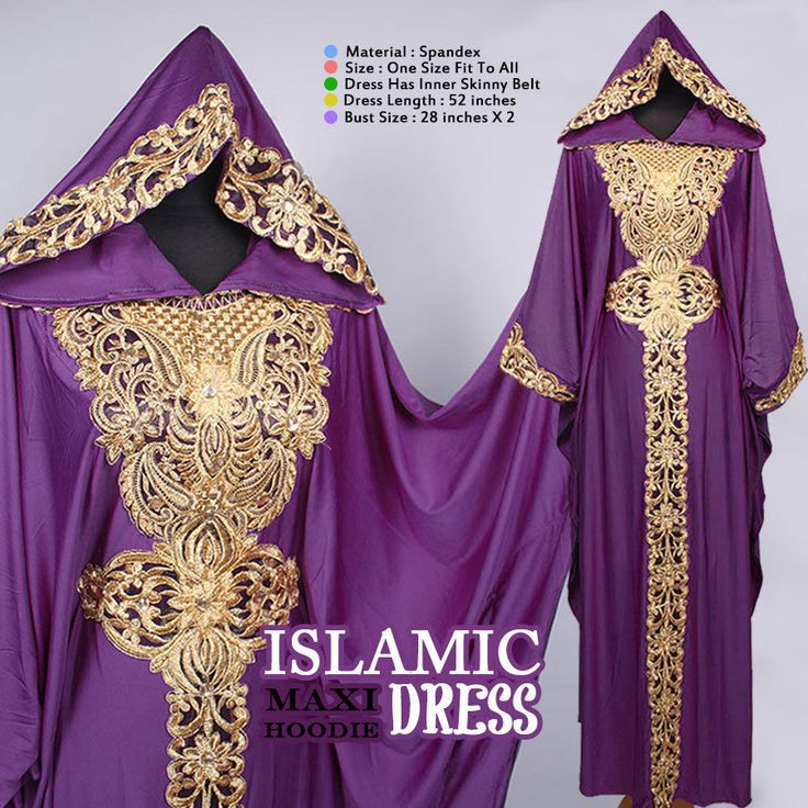 Moroccan Hoodie CAFTAN Purple Spandex Abaya Maxi Dress Gold Embroidery Jalabiya #Handmade #MaxiDress #ChristmasEIDpartywedding
