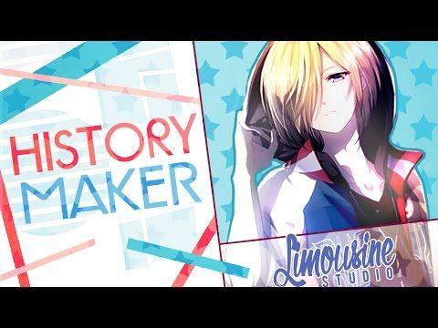 「LimS™」▸HISTORY MAKER MEP - YouTube