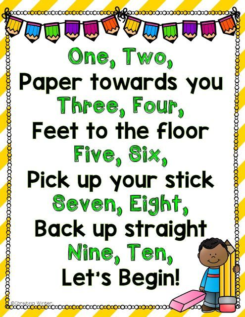 FREE This chant helps my students focus on what they need to do to get right on task