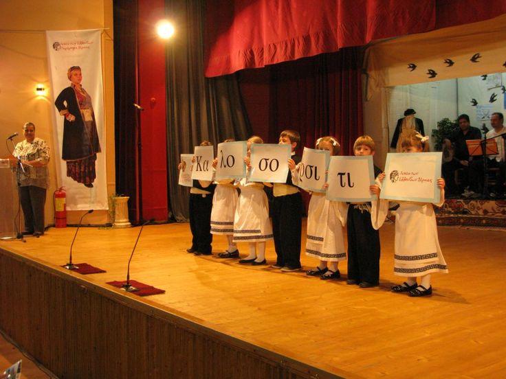 3ο Παιδικό Φεστιβάλ Λυκείου Των Ελληνίδων Βέροιας @ Χώρος Τεχνών Δήμου Βέροιας στη Βέροια ! ! ! ΕΝΗΜΕΡΩΣΗ - ΠΡΟΣΚΛΗΣΗ Το Λύκειο των Ελληνίδων – Παράρτημα Βέροιας, έχονταs στο ενεργητικό του 30 και πλέον χρόνια συνεχούς παρουσίας στα πολιτιστικά δρώμενα της Ημαθίας και μετά τη μεγάλη επιτυχία των δύο προηγούμενων Παιδικών Φεστιβάλ Παραδοσιακών Χορών, συνεχίζει και φέτος αυτή την ιδιαίτερη γιορτή πολιτισμού.