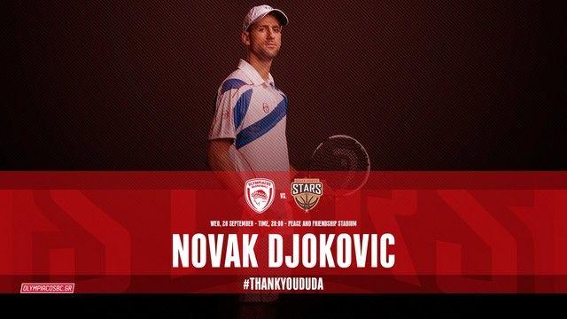 Αντίπαλος του Ολυμπιακού ο Νόλε Τζόκοβιτς!: Έρχεται στο ΣΕΦ ο Σέρβος ....για να παίξει μπάσκετ και όχι τένις! Όχι, ο Ολυμπιακός δεν…