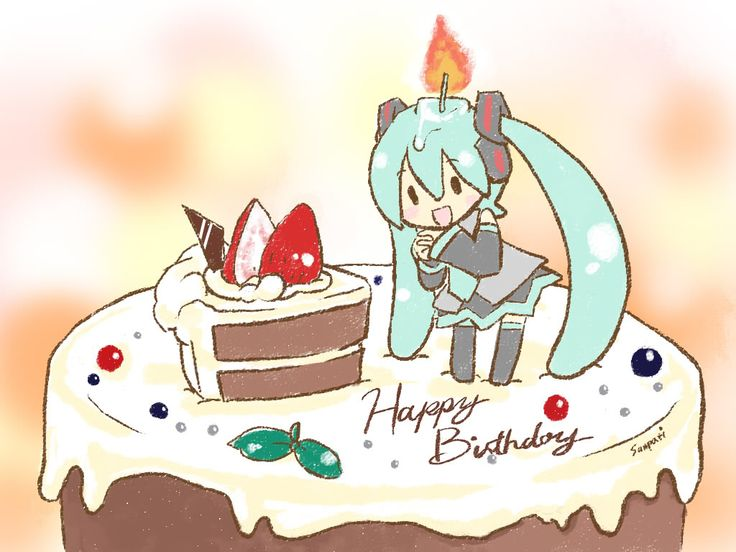 Bday miku cute | Happy Birthday | Pinterest | Birthday ...