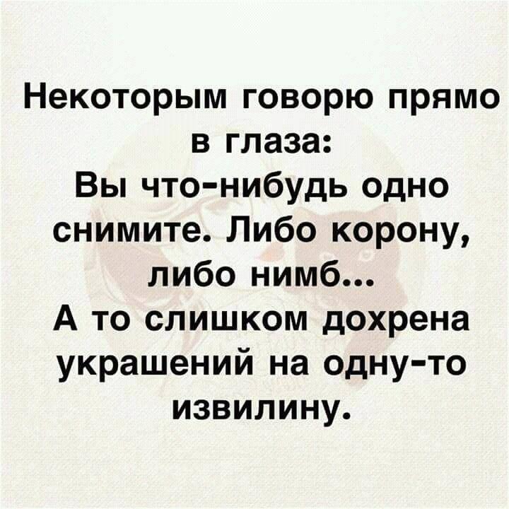 """(43) Одноклассники Поговорки, афоризмы и шутки - змечайте, как благтворно влияет на психику время, проведенное за чтением этих постов <a href=""""https://www.natr-nn.ru/blog/category/entertainment"""">Еще больше постеров</a>"""