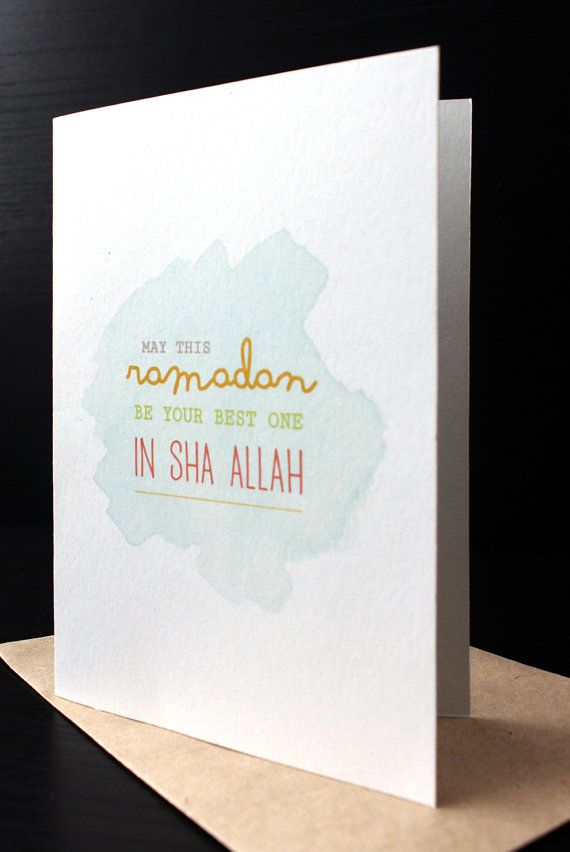 Ramadan Greeting Card. May This Ramadan Be Your by inmystudioo, $3.00