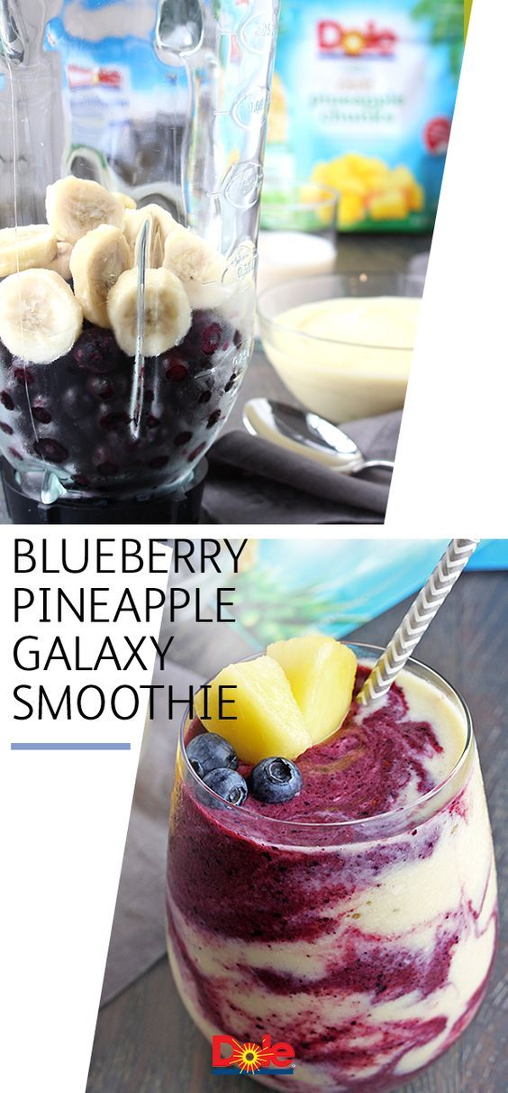 Tried a layered smoothie yet? Create one that's out of this world with this Blueberry Pineapple Galaxy Smoothie recipe. Filled with frozen DOLE® Blueberries, banana slices, shredded coconut, and frozen DOLE Pineapple Chunks—it's a smooth, tropical-tasting drink that takes just 10 minutes to prepare. CLICK for the full recipe.