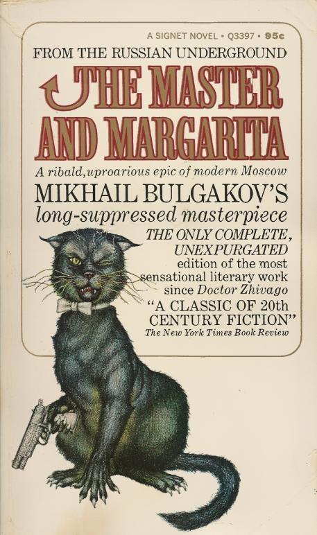 Master and Margarita (Ма́стер и Маргари́та    novel by Mikhail Bulgakov