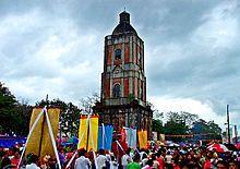 Iloilo City : definition of Iloilo City and synonyms of Iloilo City (English)