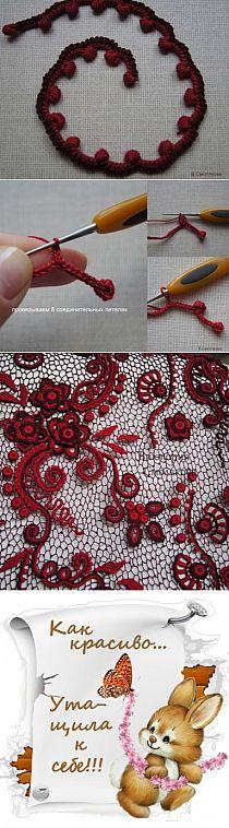 Вязание крючком »DIY Collaboratorium / Handmade / Вязан…