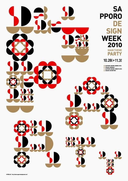 Japanese Poster: Sapporo Design Week. Terashima Design. 2010 - Gurafiku: Japanese Graphic Design