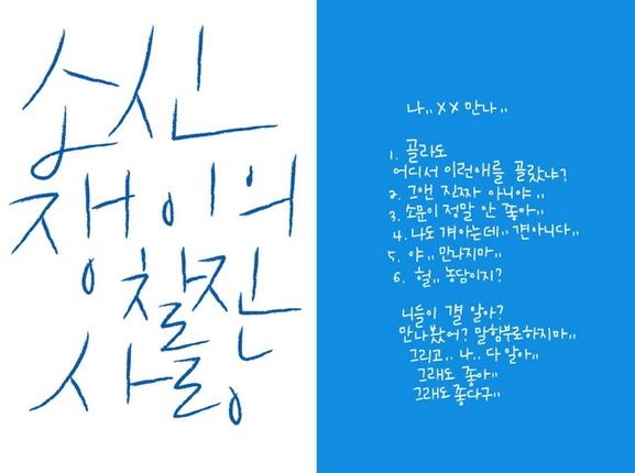 #공병각 #Calligraphy