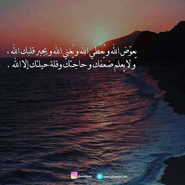 Pin By Basma On Quotes Islamic Pictures Arabic Quotes Ramadan