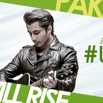 Check out Urainge Song Lyrics by Ali Zafar. Ali Zafar's beautifully written song giving tribute to the victims of Peshawar school attack. Written and composed by Zafar.