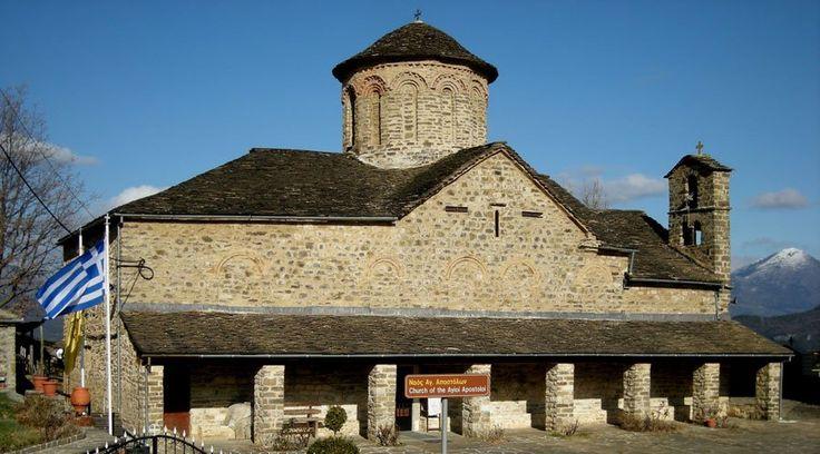 Church Agion Apostolon/ Ι.Ν. Αγίων Αποστόλων