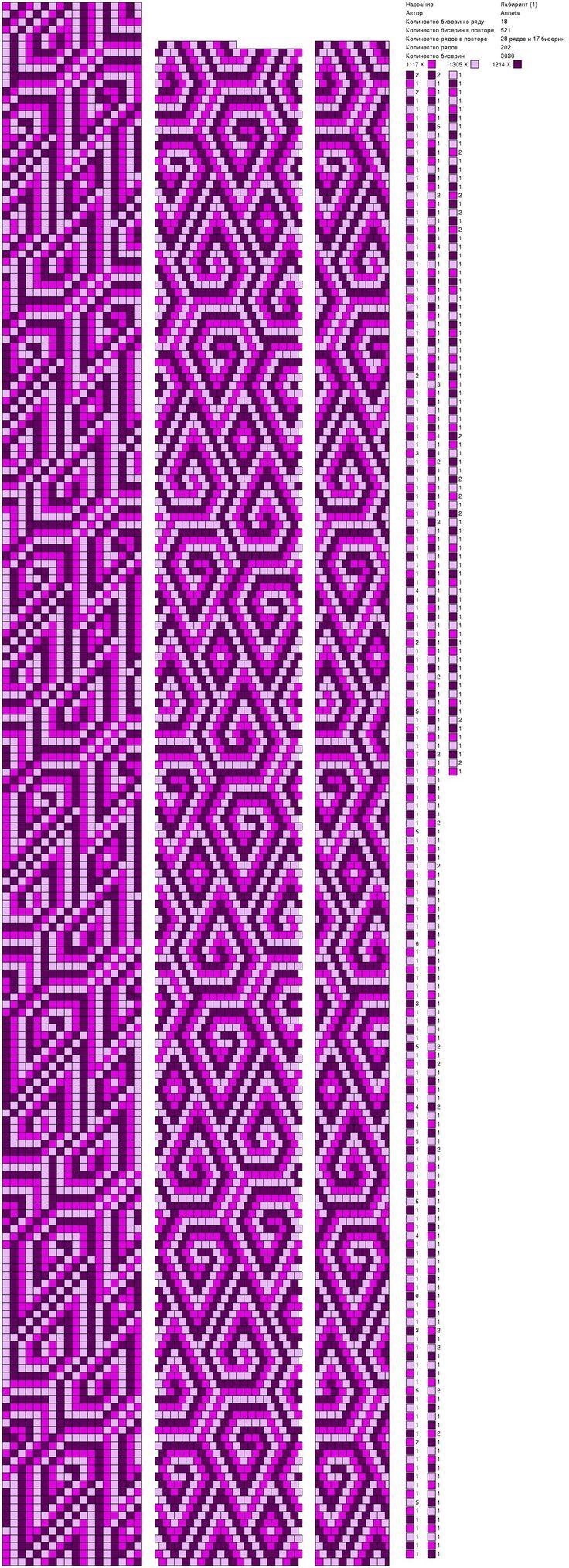 165e61e7edf930710c36556327c435c5.jpg 1.200×3.307 pixels