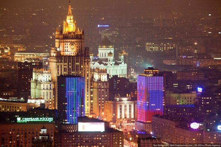 Big city lights (Moscow, Russia)