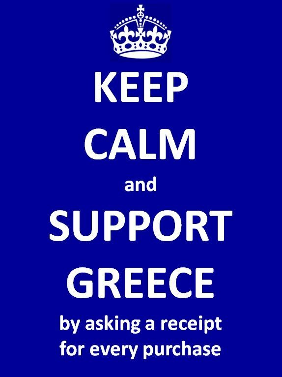 Support Greece Love Greek