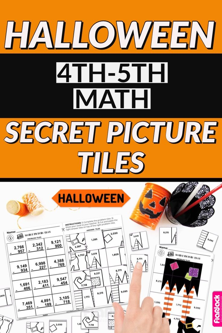 These Self Checking Halloween 4th 5th Math Worksheets Are Too Fun They Cover 3 Digit 4 Digit Addition And Subtraction Mul Halloween Math Math Math Operations [ 1102 x 735 Pixel ]