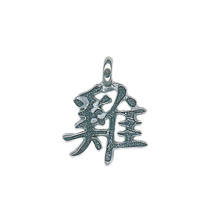les 25 meilleures id es de la cat gorie signe astrologique chinois sur pinterest. Black Bedroom Furniture Sets. Home Design Ideas