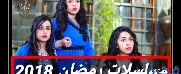 مواعيد مسلسلات رمضان 2021 الخليجية موقع فكرة Incoming Call Screenshot Incoming Call