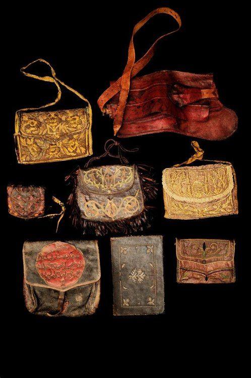 OTTOMAN CASES FOR QURAN  Osmanlı Kuran Muhafaza Kapları