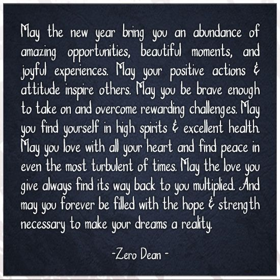 Wishes for the New Year (2014)