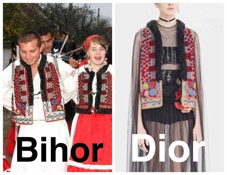 A Romanian traditional sheepskin vest from Bihor copied in Dior's Pre Fall 2017 collection. No credit given, no mention about its origin as a cultural heritage of Romania, of Europe, of Humanity. #givecredit