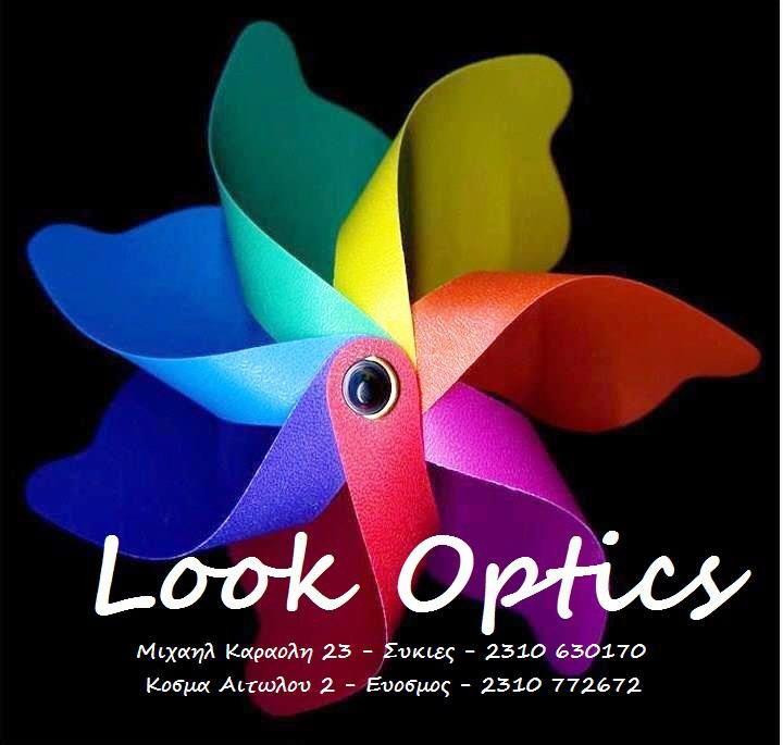 Look optics - Look Οπτικά στην πόλη Συκιές, Θεσσαλονίκη